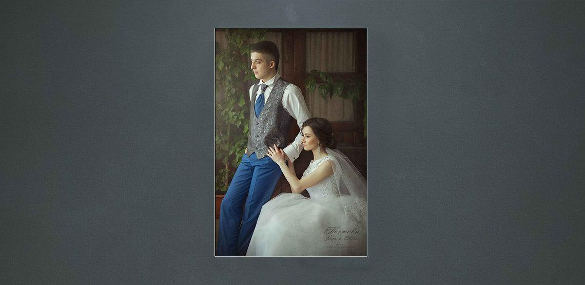 before wedding portrait